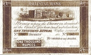 1000 Rupees (Oriental Bank, Bombay) – avers