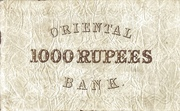 1000 Rupees (Oriental Bank, Bombay) – revers