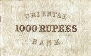 1000 Rupees (Oriental Bank, Bombay) – revers