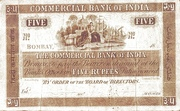 5 Rupees (Commercial Bank of India, Bombay) – avers