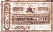 20 Sicca Rupees (Calcutta Bank) -  avers