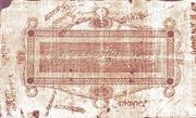 20 Sicca Rupees (Calcutta Bank) -  revers