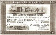 5000 Rupees (Bank of Western India, Bombay) – avers