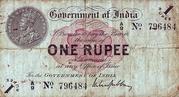 1 Rupee - Cawnpore issue – avers