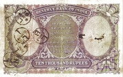 10,000 Rupees – revers