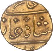 1 Mohur - Shah Alam II – avers