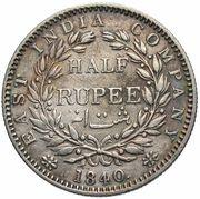 ½ Rupee – revers