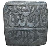 Rupee - Akbar Fathpur mint – revers