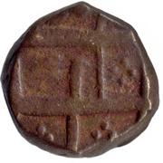1 Tanka - Aurangzeb Alamgir (1658-1707) – revers