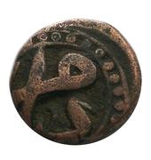 Damra - Akbar (No Mint Type) – avers
