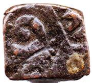 1 Tanka - Akbar (Type Malwa) – revers