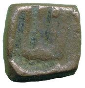 1 Tanka  Akbar (Empereur Mongol) – avers