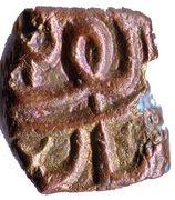 ½ Falus - Akbar (Ujjain) – avers