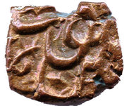 ½ Falus - Akbar (Ujjain) – revers