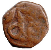 Damra - Muhammad Akbar – revers