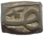 1 Falus - Muhammad Jahangir Ujjain – avers