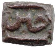 1 Paisa - Jahangir – avers