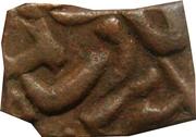 Falus - Aurangzeb (Atelier d'Ujjain) – avers