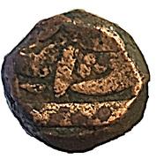 1 Dam - sultanate Akbar (Ajmer) – avers