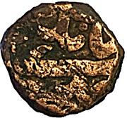 1 Dam - sultanate Akbar (Ajmer) – revers