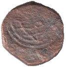 1 Leal - Manuel I (Goa mint) – revers