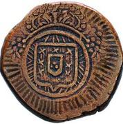 60 Réis (Tanga) - João VI (Small armilar sphere, Goa mint) -  avers
