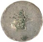 "1 Larim ""Countermark VOC over 2 Tangas Filipe III"" (Goa mint to Malaca"" – avers"