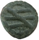 1 Dinheiro [0,4 Reais] - Sebastião (Malaca mint) – revers