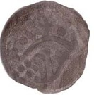 1 Dinheiro - João III (Goa mint) – avers