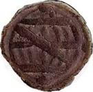 1 Dinheiro - João III (Goa mint) – revers