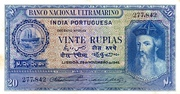 20 Rupias – avers
