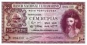 100 Rupias – avers