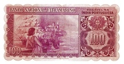 100 Rupias – revers