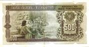 500 Rupias – revers