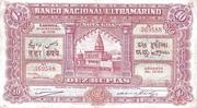 10 Rupias – avers