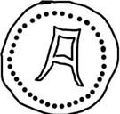 1 Bazaruco - Manuel I (Goa mint) – avers