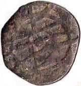1 Soldo - João III (Malaca mint] – revers