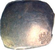 ⅛ Satamana - Gandhara Janapada – revers