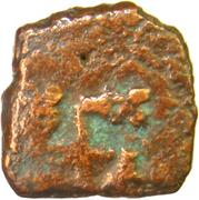 ¼ Karshapana - Saurastra – revers