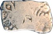 1 Karshapana - Kosala Janapada – revers
