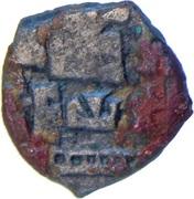 AE Unit -  Nava (Maghas of Kausambi) – revers