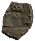 AE unit - Sivamagha I  220-225 AD (Maghas of Kausambi) – revers