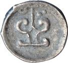 1/100 Unit - Sri Ksetra – avers