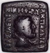 Hemiobol - Antialkidas (aka Antialcida Nikephorus) - Eucratid dynasty – avers