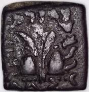 Hemiobol - Antialkidas (aka Antialcida Nikephorus) - Eucratid dynasty – revers