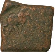1 Karshapana - Central India (Uniface Elephant Type) – avers