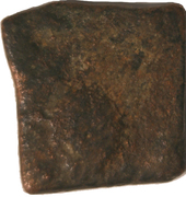 1 Karshapana - Central India (Uniface Elephant Type) – revers