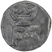 1 Cash - Frederik III – avers