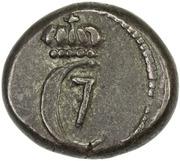2 Royaliner - Christian VII -  avers