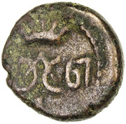 1 Cash - Christian VII – revers